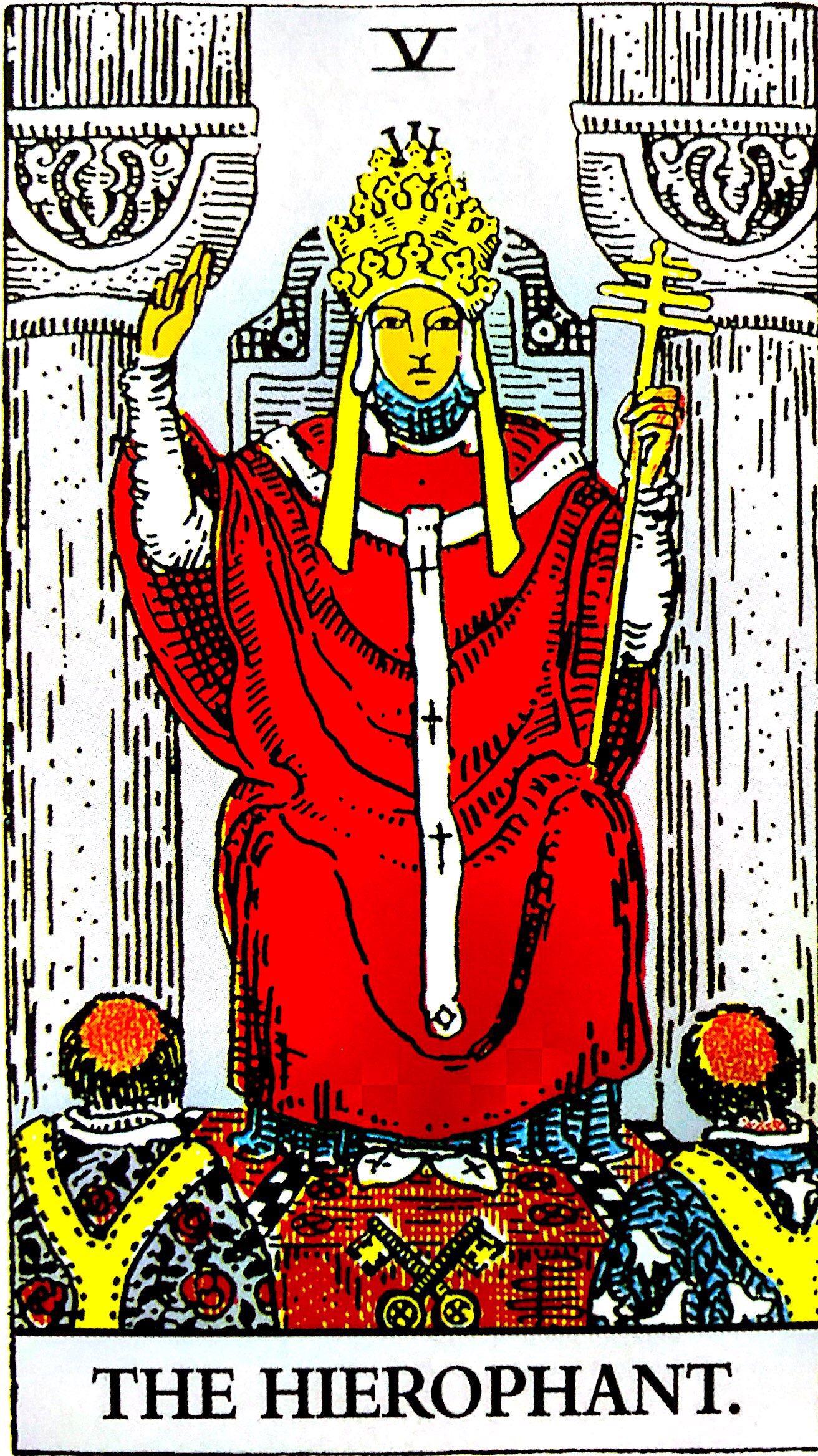 タロット占い「法王」の意味【正位置】
