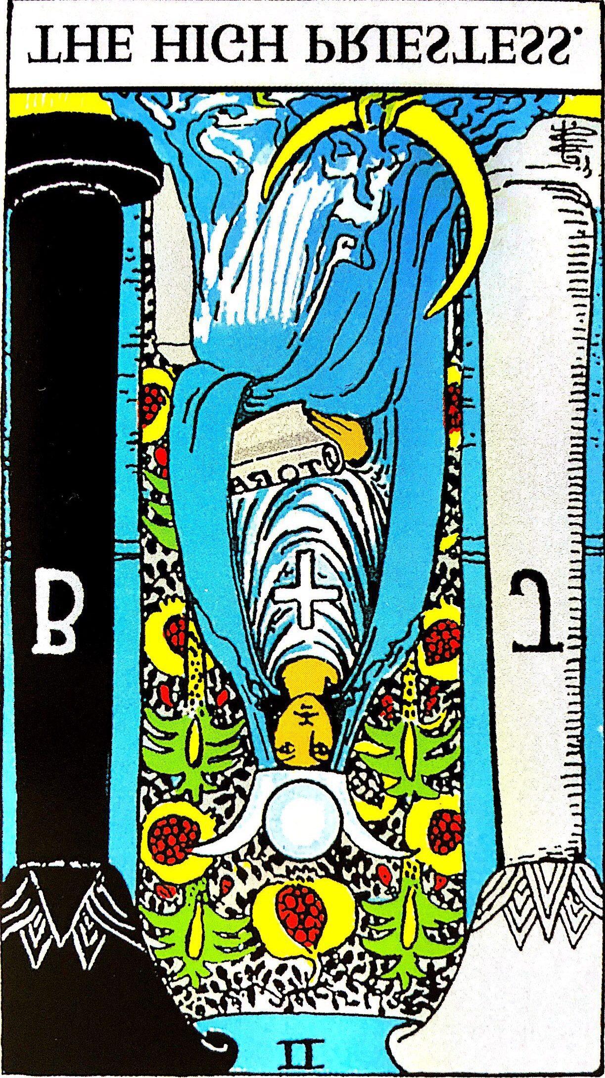 タロット「女教皇」の意味【逆位置】